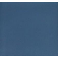 Напольная плитка Дейзи синяя