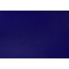 Настенная плитка Модерн синяя